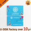 Carte médicale USB (YT-3101L9) d'association de cadeaux chauds de promotion