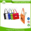Многоразовый мешок Non-Woven PP Spunbond упаковки покупкы