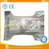 Type e Non a perdere Woven Fabric Material Baby Diaper in Cina