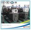 Верхнее качество! Комплект генератора двигателя 150kVA/120kw Shangchai тепловозный