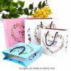 Embalaje de papel Bolsa de regalo para la fiesta de cumpleaños