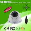 сигналы камеры 4 CCTV обеспеченностью иК 1080P в одной камере