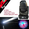 Sharpy 280W 10r Moving Head Beam Gobo Stage Lighting (HL-280ST)