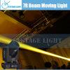 Самое новое 7r 230W Beam Moving Head Stage Light