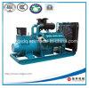 ISO 증명서! Tongchai 300kw/375kVA Diesel Generator Set