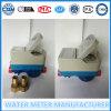 Mètre intelligent d'écoulement d'eau avec la fonction payée d'avance par rf Smart Card