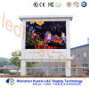 Advertizing를 위한 옥외 Full Color LED Display Screen