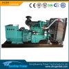 generador de 200kVA Cummins con el motor diesel