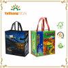 最も熱い薄板にされたリサイクルされたRPET袋、リサイクルされた袋、リサイクルされたショッピング・バッグ