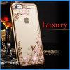 iPhone 7/7plus/6/6s/Plus/5/5se/5cのための秘密庭の花のBlingの植物相の箱