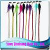 밝은 다채로운 기털 머리 연장 (JCS-021)