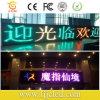 La pubblicità ha progettato la visualizzazione di messaggio commovente del LED
