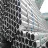 Qualitäts-heißes eingetauchtes galvanisiertes Stahlgefäß