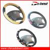 Автоматическая крышка рулевого колеса автомобиля