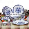 Bouilloire de vaisselle de vaisselle de porcelaine de Jingdezhen réglée (QW-830)