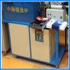 máquina de recalcar de la inducción 45kw (JLZ-45KW)