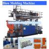 o plástico de três camadas 1000L-5000L faz à máquina a máquina de molde do sopro