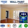 Pintura interior ambiental econômica da parede da emulsão de Hualong