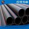 PE 물자와 GB/T13663 ISO4427 표준 높은 Denstiy 폴리에틸렌 관
