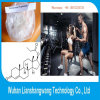 ボディービルのための健全な回帰年のステロイドのテストステロンのプロピオン酸塩57-85-2