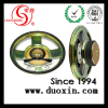 70mm 5W 8ohm imprägniern Lautsprecher mit externem Magneten Dxyd70W-32f-8A