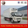 JAC 4*2の8tonによってフリーズされるトラック