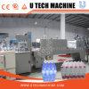 Высокоскоростная полноавтоматическая машина для упаковки сокращения бутылки любимчика