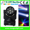 7X12W 4in1 Mini LED Moving Head RGBW Wash