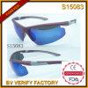De Zonnebril van de Sporten van het Ontwerp van Italië van de manier met Vrije Steekproef (S15083)