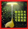 La lámpara del USB de la lámpara del elefante