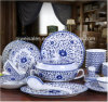 Jingdezhen Porcelain Tableware Kettle Set (QW-Blue Lotos)