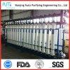 Système d'osmose d'inversion d'ultra-filtration d'uF
