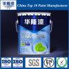 O ar universal de Hualong refresca a primeira demão resistente da parede interior do alcalóide (HN-D5500)