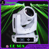 Moving Head 230 Feixe 7R 16 Prism (LY-230S)