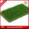 最もよい人工的な泥炭の庭の装飾的な草