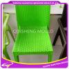 プラスチック藤の椅子型