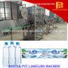 Solo rotulador del PVC de la pista de la botella de agua automática llena