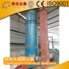 Cement automatique Concrete Brick Making Machine, Brick Machine pour Small Industries