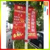 Изготовленный на заказ дешевое знамя улицы винила, PVC рекламируя знамя