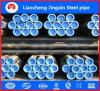Tubulação de aço sem emenda redonda dos materiais de construção do fornecedor de China com baixo preço