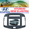 Hyundai 새로운 Elantra (CT2D-SHY1)에서 특별한 차 DVD 플레이어