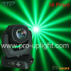 Stufe Lighting 120W Clay Paky Sharpy 2r Beam