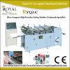 Автомат для резки ярлыка Ryqj-C