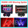 8*12W RGBW LED Moving Head Spider Effect Light