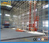 as/RS automatizado Shelving Rack System com Stacker
