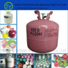 Familyのための使い捨て可能なHelium Gas Canister