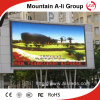 P5 Outdoor Full Color SMD 160mm*160mm LED Video Display
