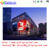 Events와 텔레비젼 Shows를 위한 옥외 P5.95 Portable LED Display Screen