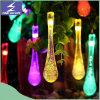休日の庭の木党のための太陽LEDのクリスマスの結婚式のカーテンストリングライト