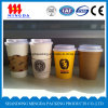 Taza de papel de consumición caliente, taza disponible de la venta caliente